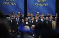 В 118 городах мэрами избраны кандидаты от ПР
