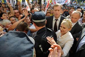 Поддержать Тимошенко пришли десятки тысяч людей
