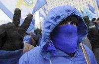 Опа-ча, опа-ча, мы за Януковича