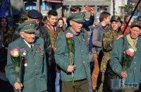 Количество ветеранов УПА оценили в 7 тысяч