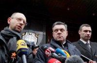 Яценюк и Тягнибок требуют от Пшонки немедленно выполнить свои обещания