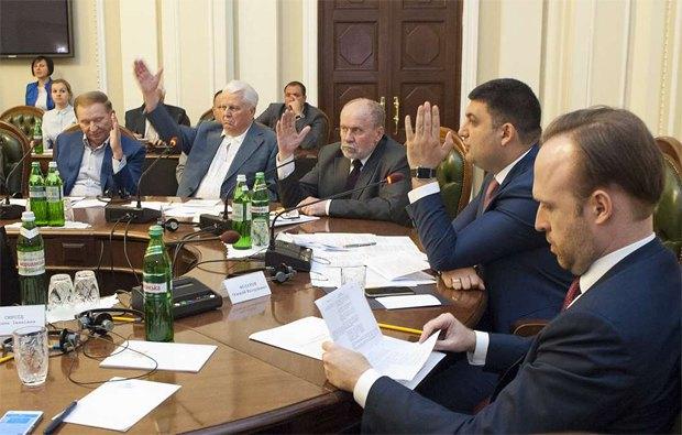 Заседание конституционной комссии