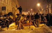 Прокуратура расследует блокирование трассы Львов-Краковец