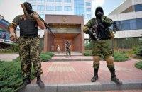Боевики захватили управление Госказначейства, Налоговой и НБУ в Донецке