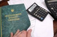 Нацсовет при Президенте в пятницу рассмотрит налоговую реформу