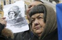 Матери Савченко дали 9 соток земли в Киеве