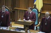 КС признал легитимными выборы в 2012 году