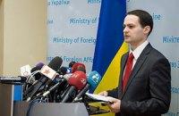 МИД отрицает продажу оружия украинцами в Сирию
