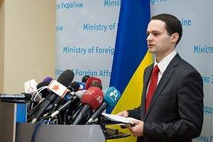 МИД: мы не рекламируем красивых украинок в США