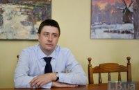 Кириленко пожаловался, что на украинские книги выделили слишком много денег