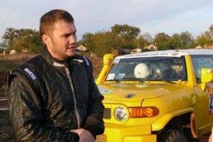 Янукович-младший не устает побеждать в гонках