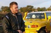 Януковича-младшего избрали в президиум Автомобильной федерации