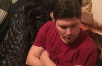 Пойманному на взятке топ-менеджеру НБУ назначили залог 800 тысяч гривен