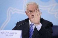 Азаров категоричен в отношении дефолта