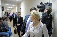 Завтра продолжится суд над Тимошенко