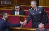 Рада назначила и.о. министра обороны Коваля
