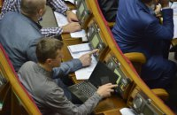 Рада дозволила електронні квитки в громадському транспорті