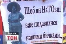 АнтиНатовские демонстрации в Одессе