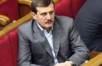 Кузен Балоги требует от районной газеты 200 тыс. грн