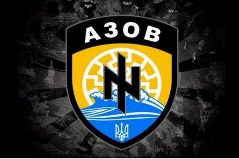 Нацгвардия: занападение наинкассаторов под Запорожьем задержаны «азовцы»