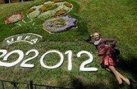 Под Золотыми Воротами появилась эмблема Евро-2012