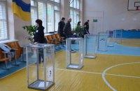 """В Украине наступил """"день тишины"""" перед вторым туром выборов мэра"""