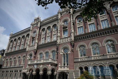 Международные резервы Украины снизились до $15,2 млрд