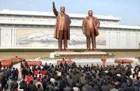 КНДР неудачно запустила баллистическую ракету в день рождения Ким Ир Сена