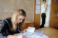 """Столичний стандарт освіти """"проекзаменували"""" академіки"""