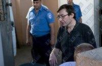Луценко заявил о недоверие суду