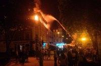 В центре Тернополя горел четырехэтажный дом