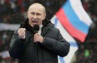 Украина для Путина: прогиб засчитан?