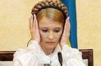 Тимошенко: с косой не расстанусь