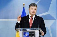 Порошенко повідомив, що НАБУ порушило справи проти трьох депутатів
