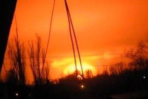 В Донецке произошел мощнейший взрыв