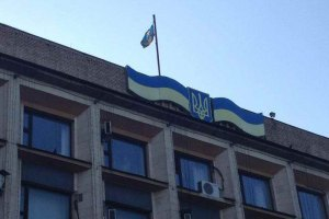 Донецкий городской совет снял украинский флаг
