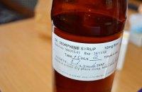 Минздрав закупит первую партию морфина в форме сиропа