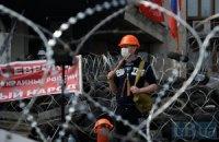 Отколовшиеся от ДНР сепаратисты пытались штурмовать ДонОГА