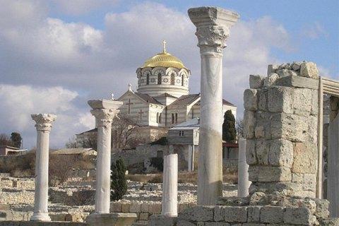 """РПЦ забракувала ідею передати """"Херсонес"""" єпархії"""