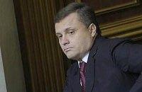 Бенефис Сергея Левочкина