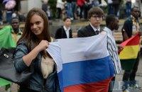 У россиян пропал интерес к событиям в Украине, - опрос