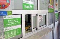 НБУ разрешил забирать из банков валюту до 250 тыс. гривен в эквиваленте