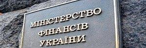 http://ukr.lb.ua/economics/2016/10/21/348512_minfin_vvazhaie_pravilnim_rishennya.html