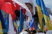 Сегодня оппозиция будет поднимать Донецк