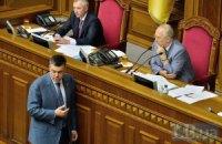 На аппарат Рады подали в суд после отказа показать декларации