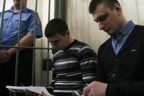 Екс-беркутівцям Зінченкові таАброськіну продовжили арешт до25 лютого