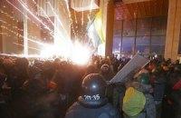 При штурме Украинского дома в милицию бросили боевую гранату, - МВД