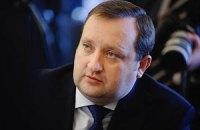 Арбузов отчитался за работу экономического блока перед Президентом