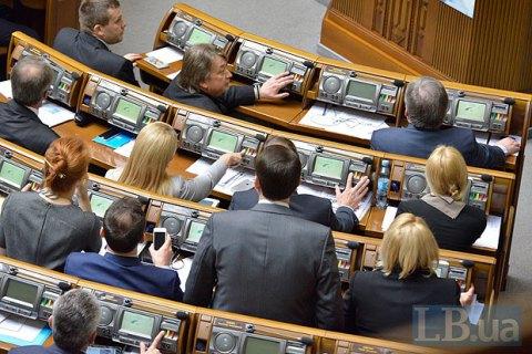 ВУкраинском государстве сократили 20 судей занарушение присяги