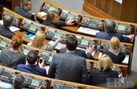 В Раде не хватает голосов за увольнение судей (обновлено)